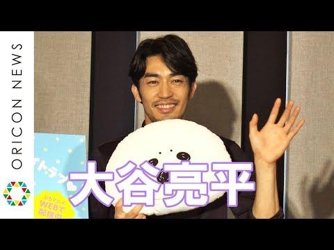 大谷亮平、シャチ役で声優初挑戦 劇場ぷちアニメ『恋するシロクマ』公開アフレコ収録