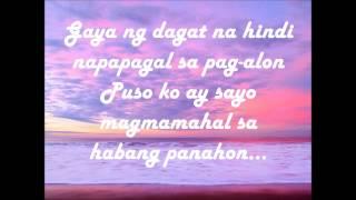 Kalakip Ng Awitin With Lyrics