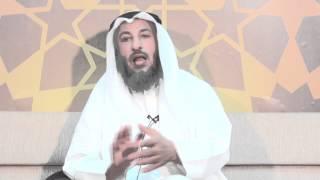 زواج المسيار الشخ د.عثمان الخميس