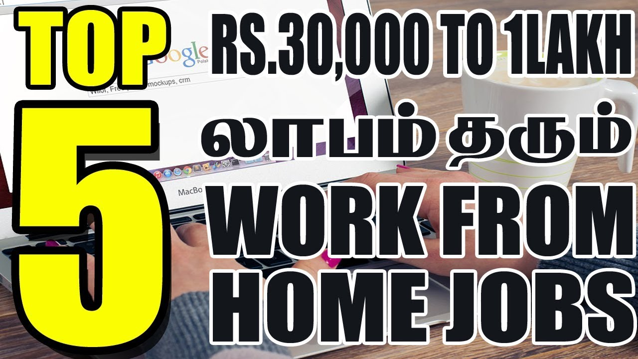 Top 5 Work From Home Jobs Business Ideas In Tamil Small Business Ideas In Tamil