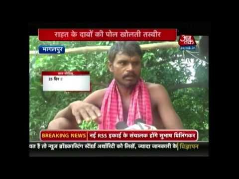 India 360: Sex Scandal Calmours Political Circles Of Delhi thumbnail