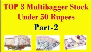 TOP 3 Multibagger Stock under 50 Rupees Part -2 Hindi   50 रु से भी नीचे के धमाका Share  
