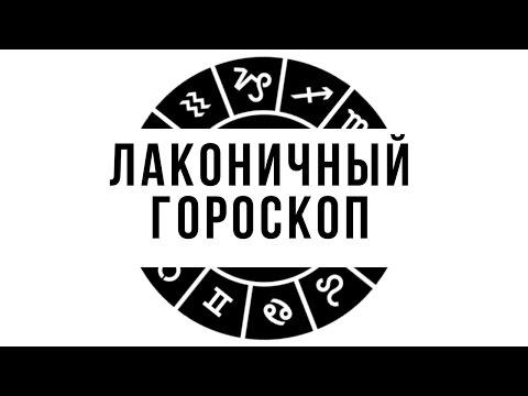 Гороскоп птицы Феникс скачать книгу Дарьи Донцовой