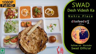 Unlimited Food And Drinks In 399Rs At SWAD, Nehru Place