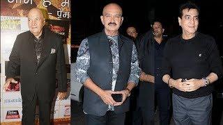Prem Chopra's 60 Years In Film Industry Celebration Party   Jeetendra, Rakesh Roshan
