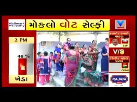 Gujarat Elections: Long Queue of Women for Voting at Visnagar Vidhan Sabha | Vtv News