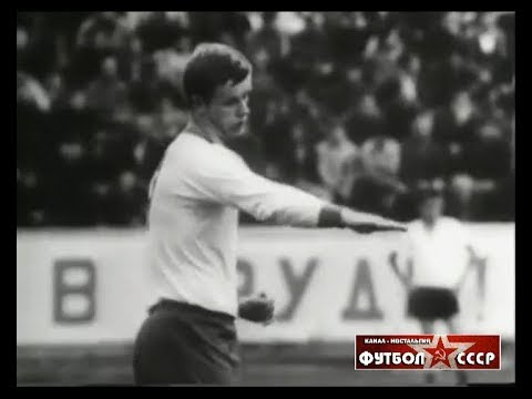 1968 Торпедо (Кутаиси) - Динамо (Москва) 1-0 Чемпионат СССР по футболу