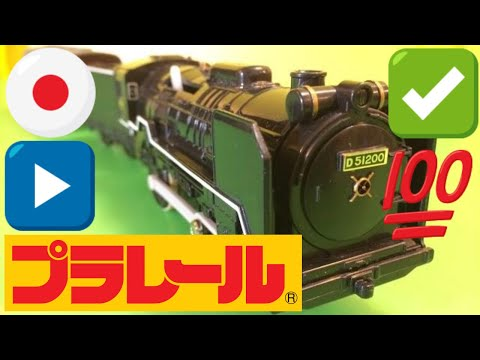 【unbox】 Japanese National Railways (JNR) D51 200 and train run  (01328 z)