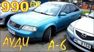 видео Audi (Ауди)