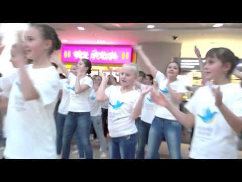 Танцевальный Флэшмоб в поддержку концерта  Музыка Жизни