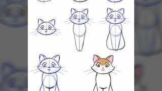 Как нарисовать животных