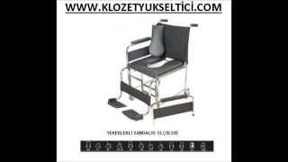 Tekerlekli Katlanır Hasta Seyyar Tuvalet ve Banyo Sandalyesi-www.klozetyukseltici.com