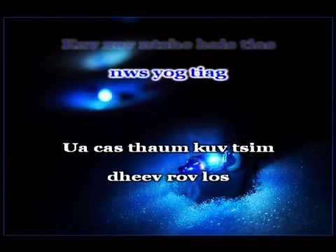 High Voltage - Christmas Tsis Muaj Koj karaoke
