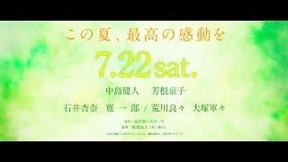 http://kokosake-movie.jp/ 目の前にいるのに好きって言えない―― 交錯す...