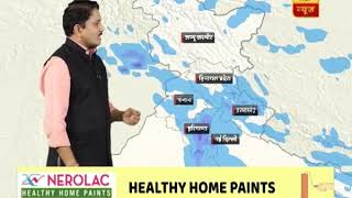 Skymet Weather Bulletin: Delhi-NCR to receive rainfall throughout July