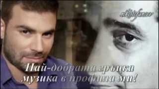 2012 Vasilis Karras & Pantelis Pantelidis - Gia Ton Idio Anthropo Milame (bulgarian translation)