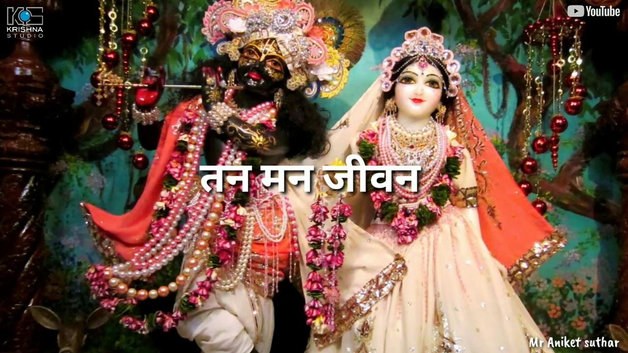 Radha Krishna serial   song WhatsApp status video HD - YouTube