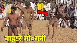 gani pahalwan गनी पहलवान और थापा की कुश्ती gani vs thapa