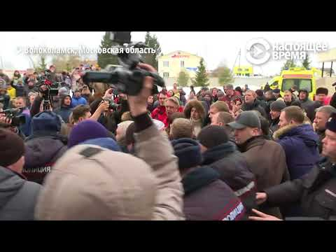 Волоколамск: снежки в губернатора Воробьёва