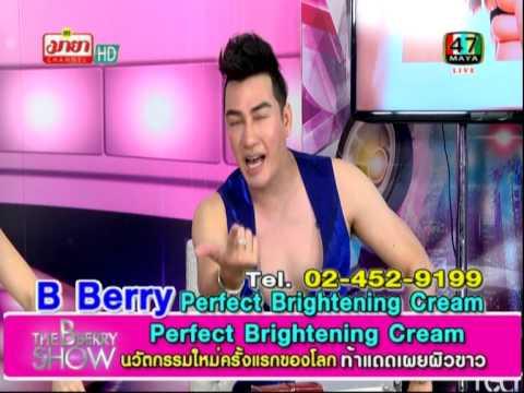 รายการ The B-Berry Show 22 09 57