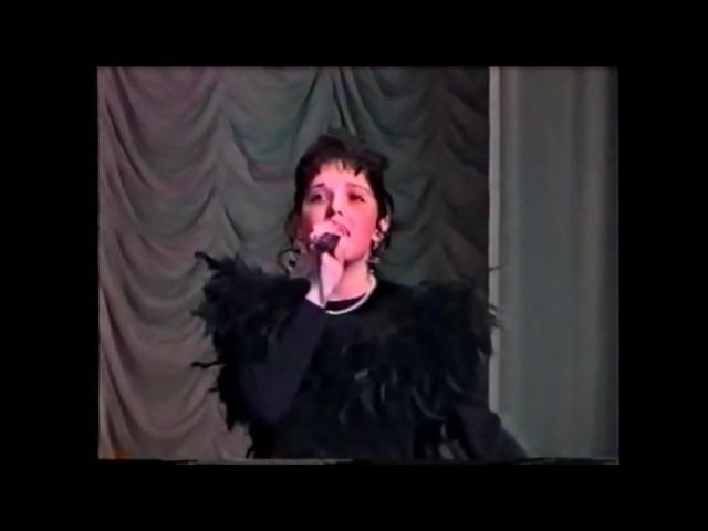 Архив Урал Верхняя Салда 1996  ЕЛЕНА САДОВСКАЯ и  Группа РОЖДЕСТВО