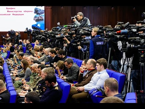 "Media briefing ""Russian Federation Armed Forces fighting against international terrorism. New data"""
