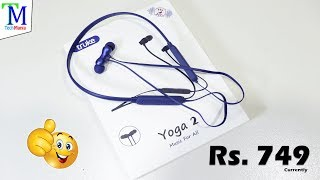 Truke Yoga 2 Neckband Wireless Bluetooth Earphones Unboxing & Review in Hindi | Bluetooth 5.0