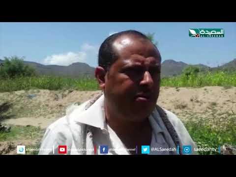 أزمة مياه في الشمايتين بتعز .. ومناشدات للدولة والمنظمات (1-11-2019)