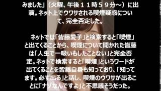 フリーアナウンサー・皆藤愛子(31)が30日深夜に放送された日本テ...