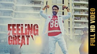 FEELING GREAT(Full Video) | HARWINDER HARNAAZ | New Punjabi Songs 2017 | AMAR AUDIO