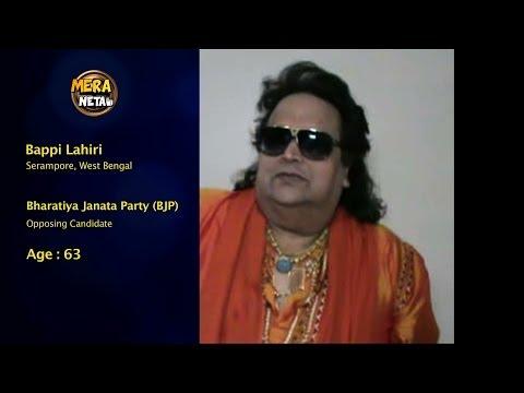 Bappi Lahiri, BJP || Serampore, West Bengal