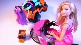 Видео для детей: Патриция украла сундук. Барби в погоню