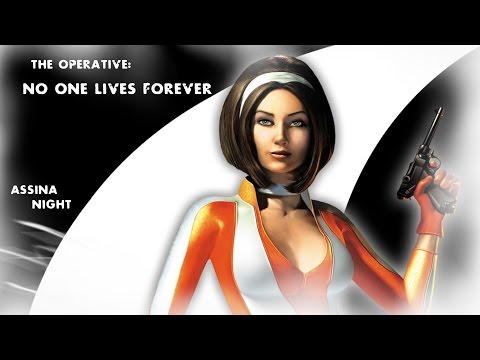 Ностальгический взгляд — The Operative: No One Lives Forever (Очаровательное ретро)