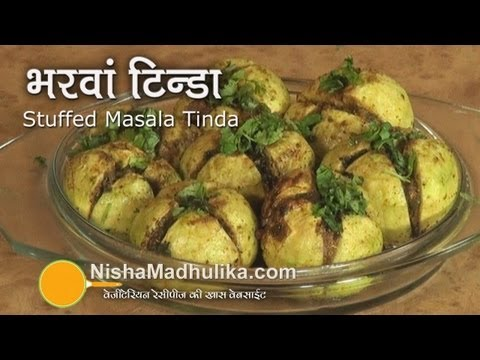 Bharwan Tinda Recipe - Stuffed Tinda - Punjabi Masala Stuffed Tinda