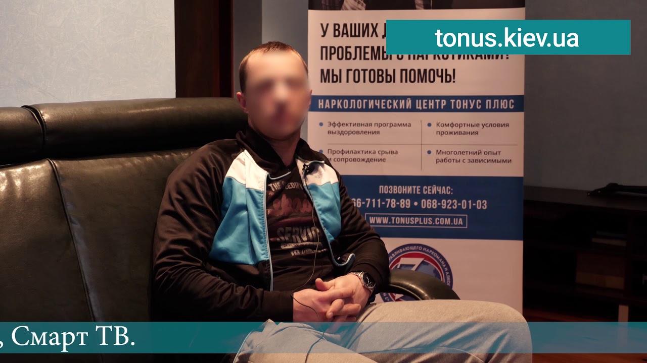 Лечение наркомании отзывы дмитров наркологическая клиника в иркутске
