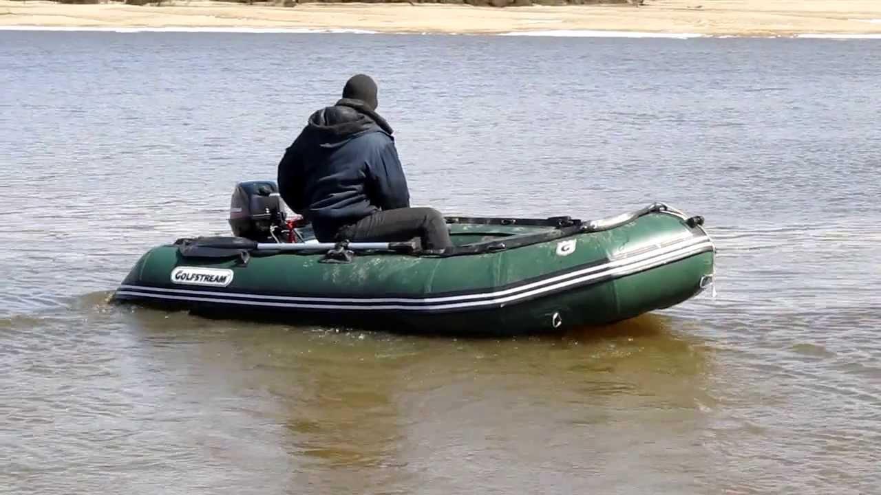 шкипер лодки моторы