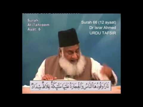 66 Surah Tahrim Dr Israr Ahmed Urdu