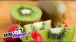 《爽一夏》水果神奇切法 輕鬆吃