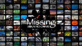 SEKAI NO OWARI「Missing」歌ってみた