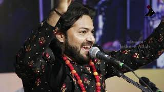 Mere Rashke Qamar | Qawwali by Junaid Sultani | Jashn-e-Adab