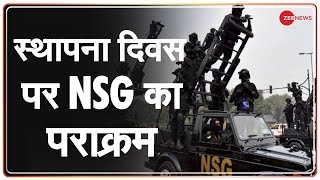 National Security Guard (NSG) ने Manesar में 37th Foundation Day पर दिखाया पराक्रम | Special Forces