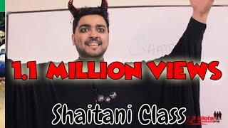 Shaitani Class (Devil's Meeting) | The Idiotz