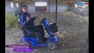 В Ингушетии инвалид колясочник стал успешным фермером