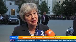 В Зальцбурге начал работу неформальный саммит ЕС