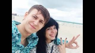 Нелли и Кирилл Капкан