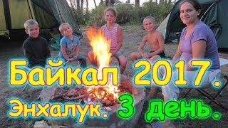 видео Байкальская на карте киева