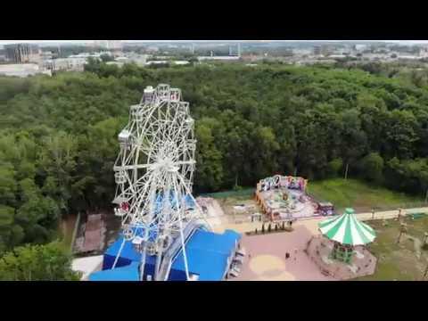 Тула, Центральный парк культуры и отдыха имени П. П. Белоусова