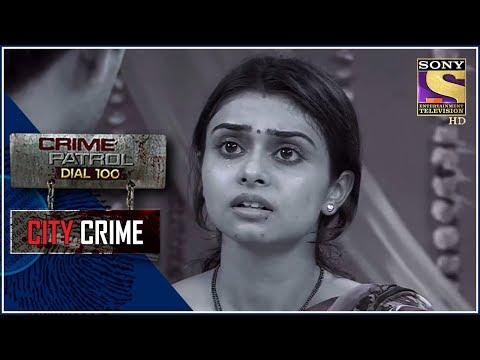 City Crime | Crime Patrol | मुज़फ़्फ़रपुर क्राइम | Bihar