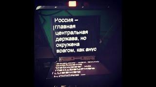 Вася Обломов - Старая песня о главном