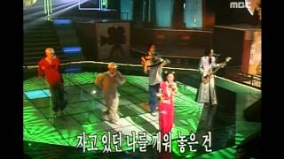 Video Alou - Sleeping prince, 알로 - 잠자는 숲속의 왕자, MBC Top Music 19970913 download MP3, 3GP, MP4, WEBM, AVI, FLV April 2018